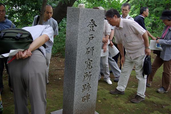 碑2007