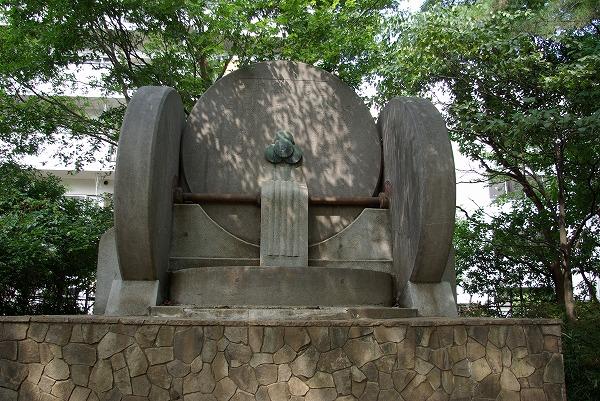 火薬碑2007