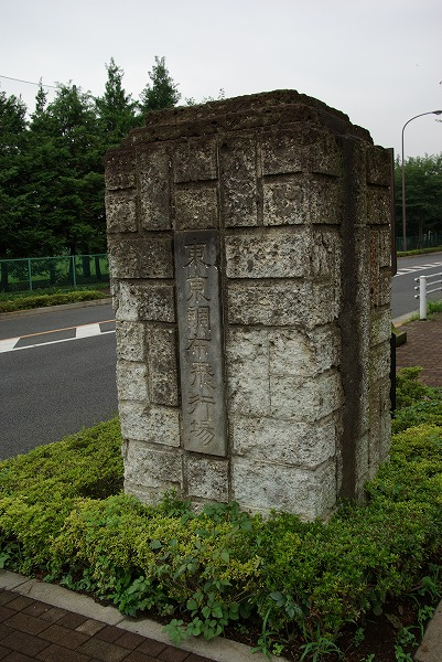 門タテ2007