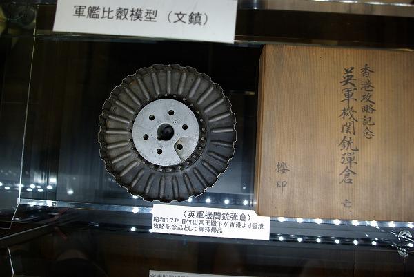 弾倉2007