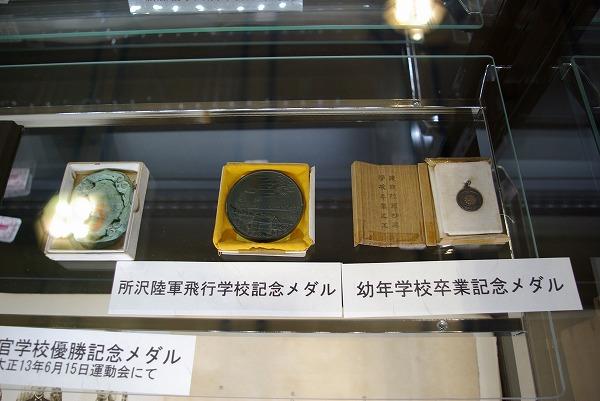 メダル2007