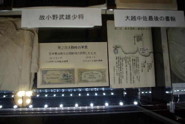 軍票2007