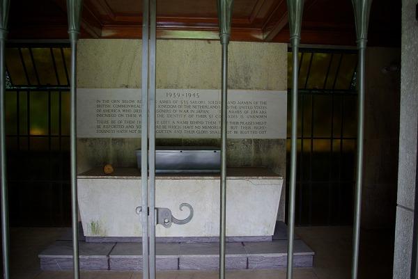 墓地格子2007