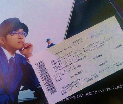 20120606sakaiyu_20120610014732.jpg