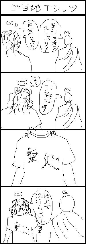 yonkoma.png