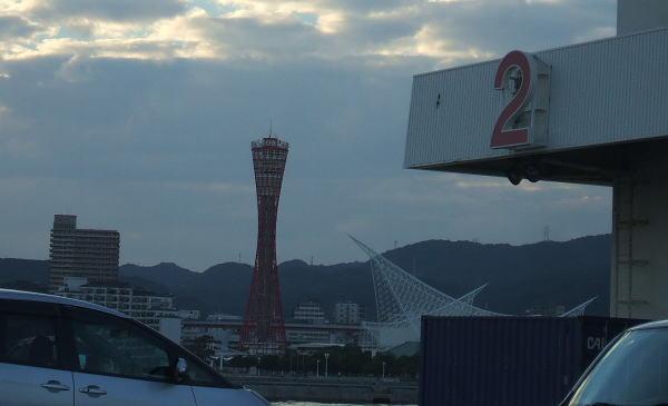 神戸新港第2突堤