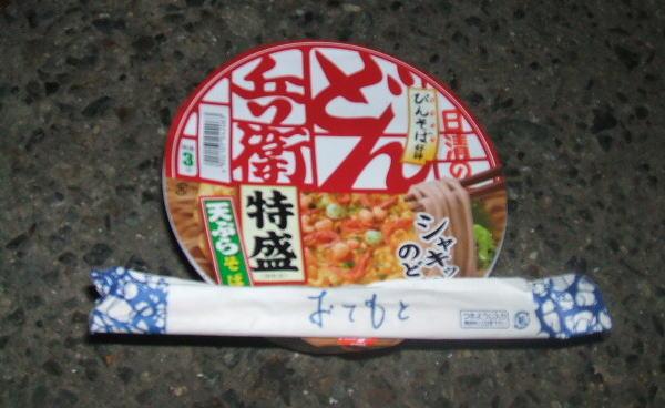 美味いんだな、コレが (*^^)v