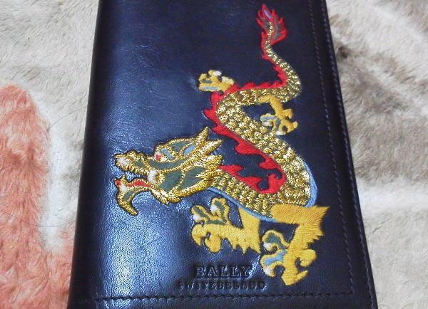 愛用の財布 ^^