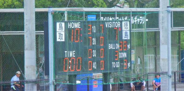 10-7 で鳥取大学の勝利