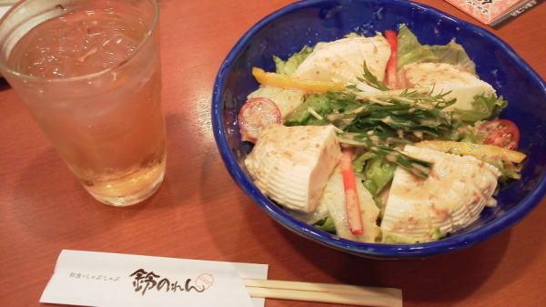 チューハイ & 豆富サラダ