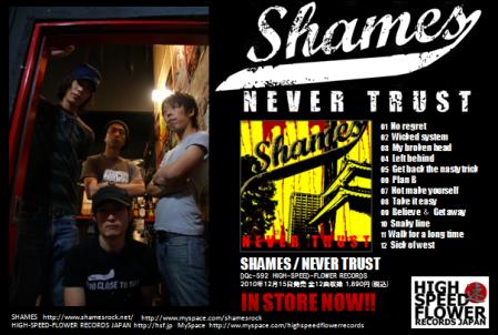 shames flyer 03