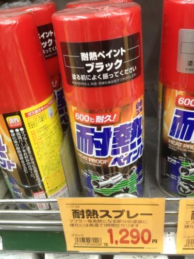 fc2blog_20121125232820e89.jpg