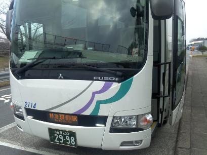 京都へ出張