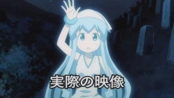 侵略!イカ娘 第03話-1