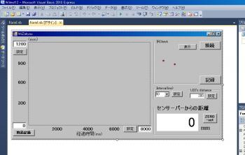 Wiitest12v10.jpg