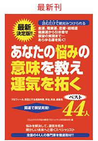 book_120220.jpg