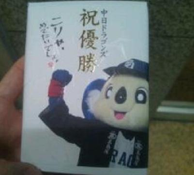 20111019_2097008.jpg