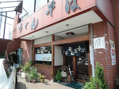 小川うどん店①