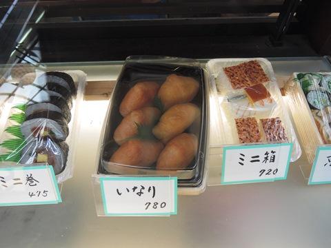 寿司乙羽11