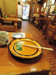 寿司乙羽10