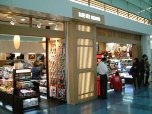 haneda+new+012_convert_20101021174621.jpg