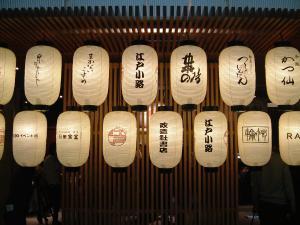 haneda+new+014_convert_20101021174710.jpg