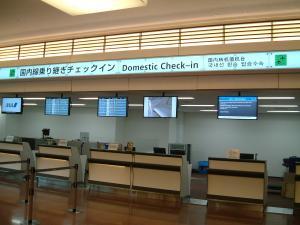 haneda+new+026_convert_20101021175116.jpg