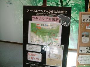 nasu2011+006_convert_20111028132457.jpg