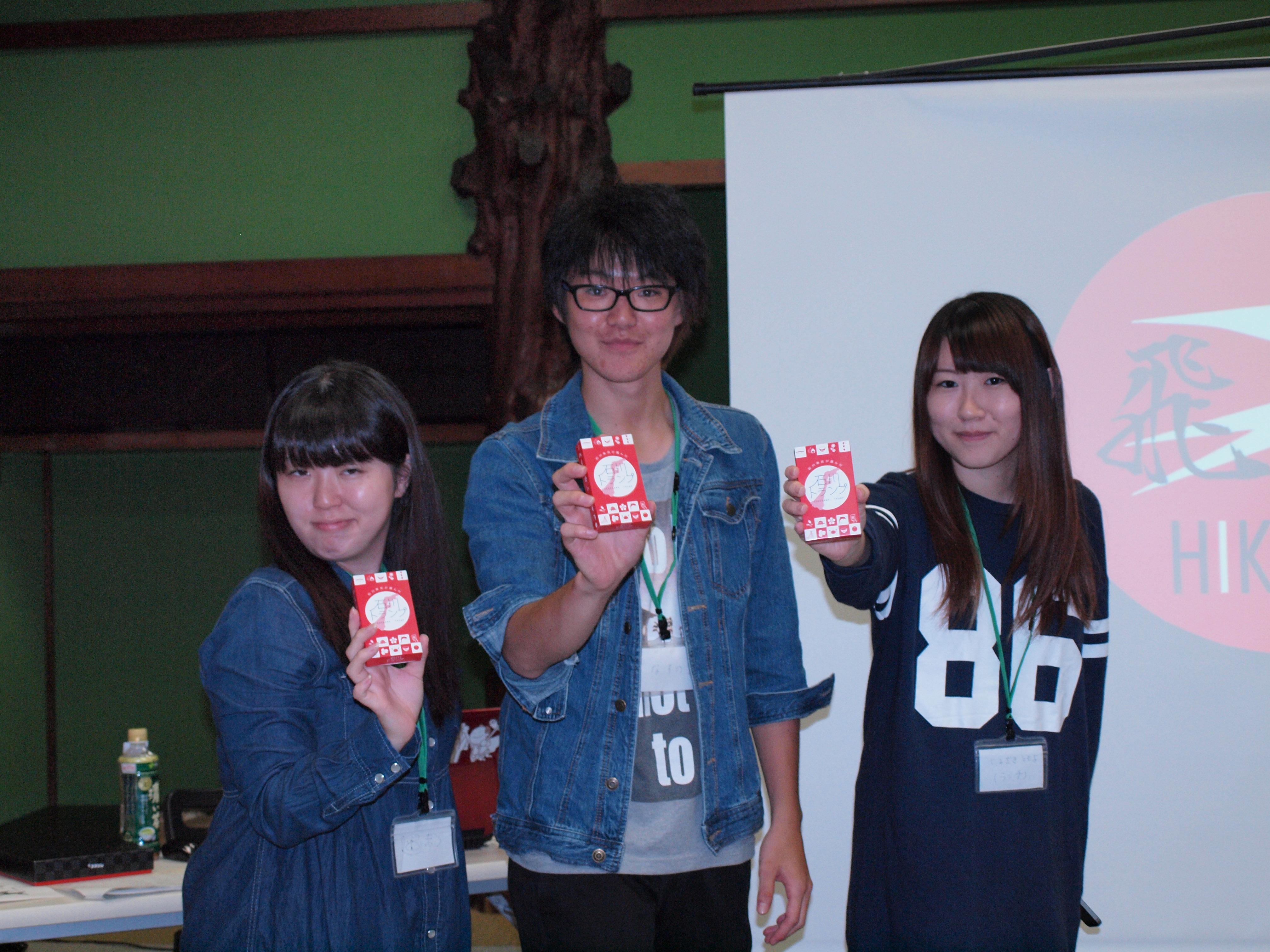 優勝者には、石川トランプのサプライズプレゼント!!!