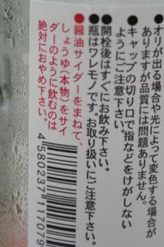 DSC05822.jpg