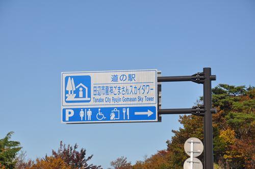 gomasan1024004_R.jpg