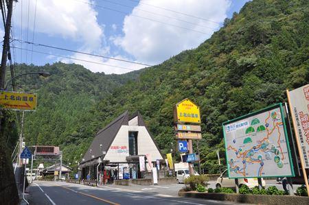 kamikitayama001_R.jpg