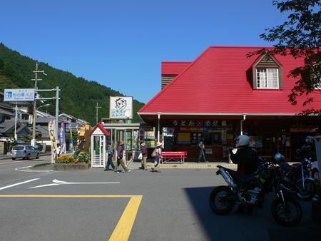 kawakami0923001_R.jpg