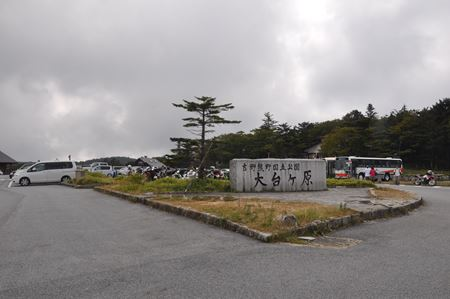 oodaigahara008_R.jpg