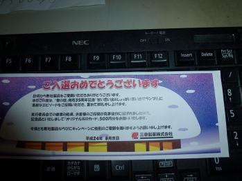 s-P1080003.jpg