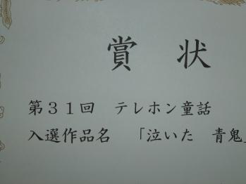s-P1080005.jpg