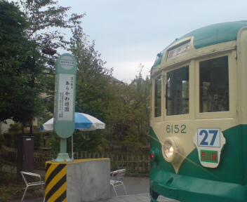 20081012155230.jpg