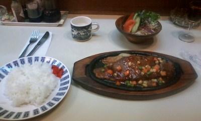 ステーキセット(税込2000円)
