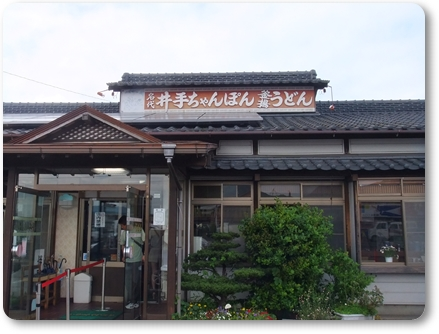 2011_0521(008).jpg