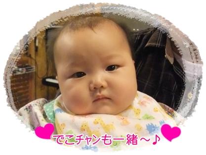 2011_0529(006).jpg