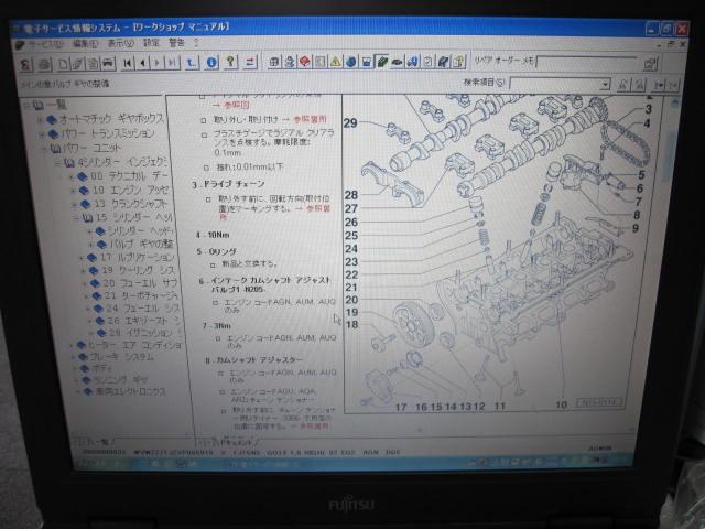 002_20121102083611.jpg