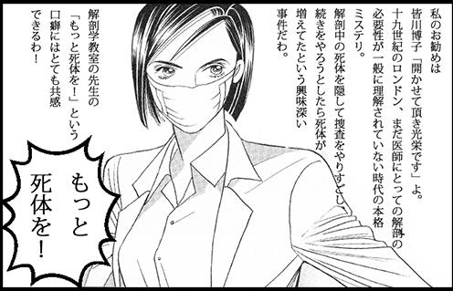 雪子おすすめ本ブログ