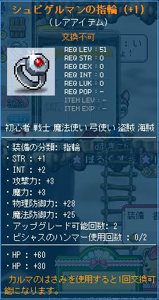 yubiwa1.png