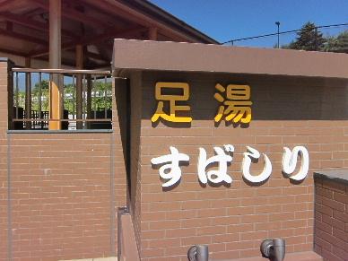 2011_0716山中湖0011