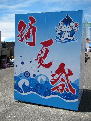 2011_0717トライ大井川0015