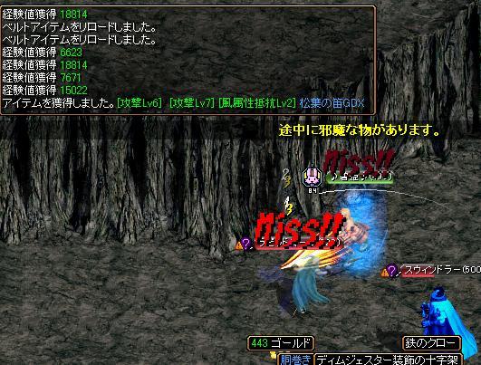 ネタ;ダメ葉っぱ笛GDX