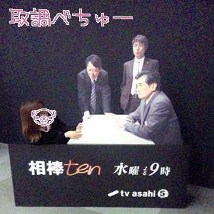 blog-12030504.jpg