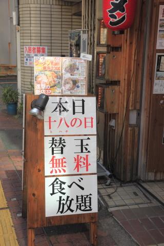 fuku18kaedamamuryo.jpg