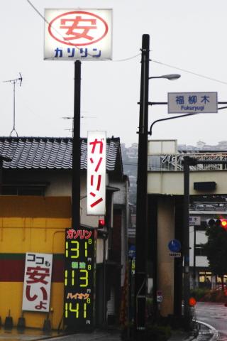 kokomoyasuiyo.jpg
