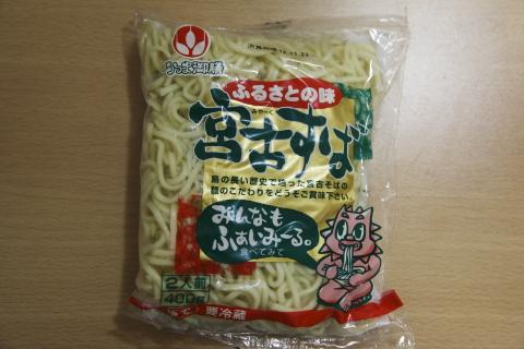 miyakosubaomote.jpg
